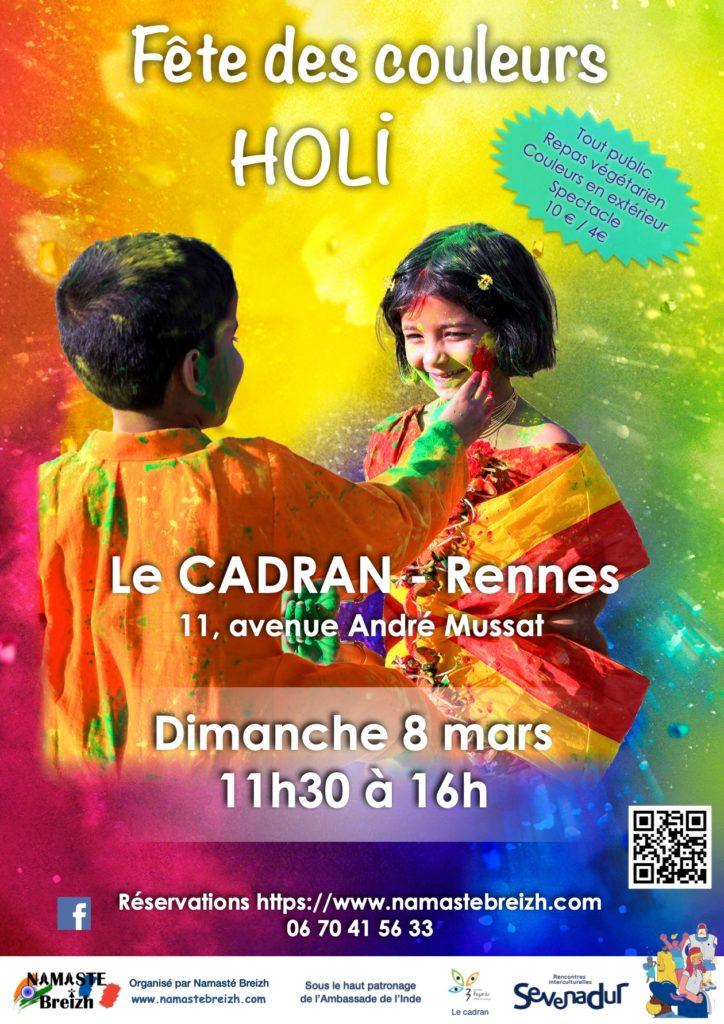 HOLI 2020 à Rennes